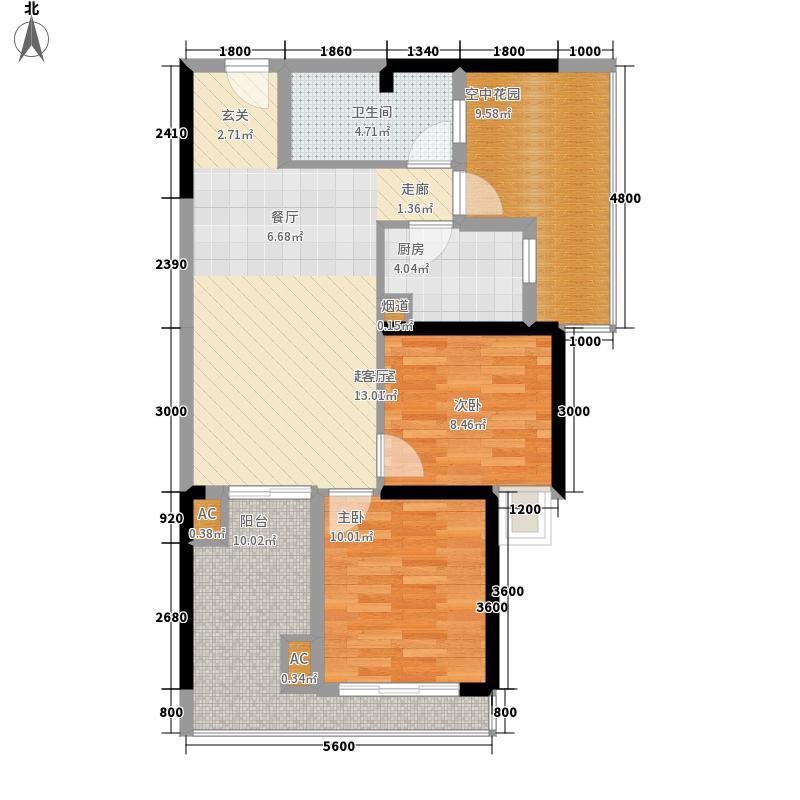 双城世纪82.00㎡2号楼B单元08、15单位2室2厅1卫1厨户型