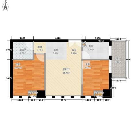 峰峰文化大厦2室1厅1卫1厨71.00㎡户型图