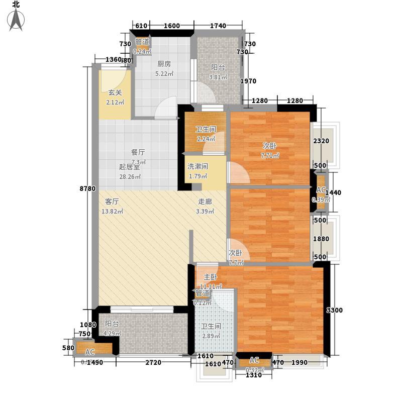中海誉城97.55㎡A2栋01户型3室2厅