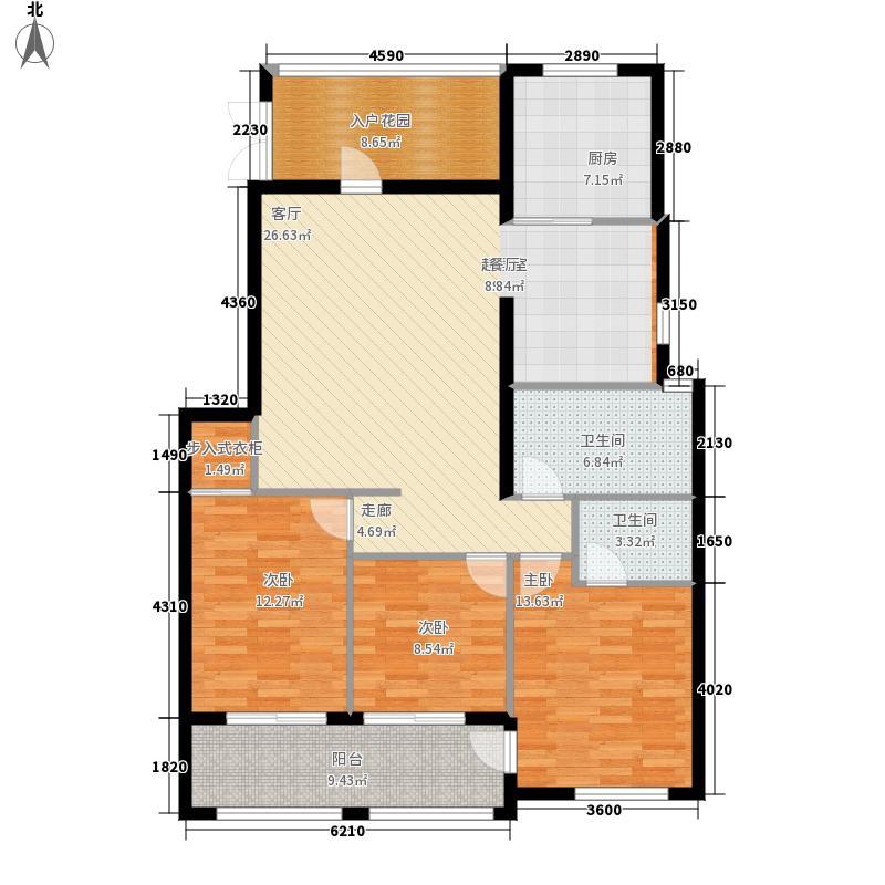 伴山壹号124.65㎡8号楼H2户型3室2厅