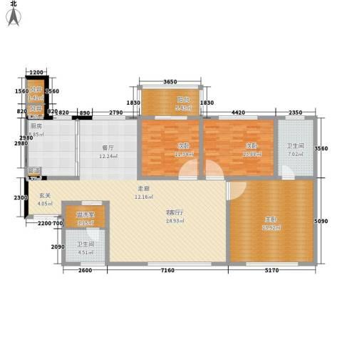 阳光嘉苑3室1厅2卫1厨151.00㎡户型图