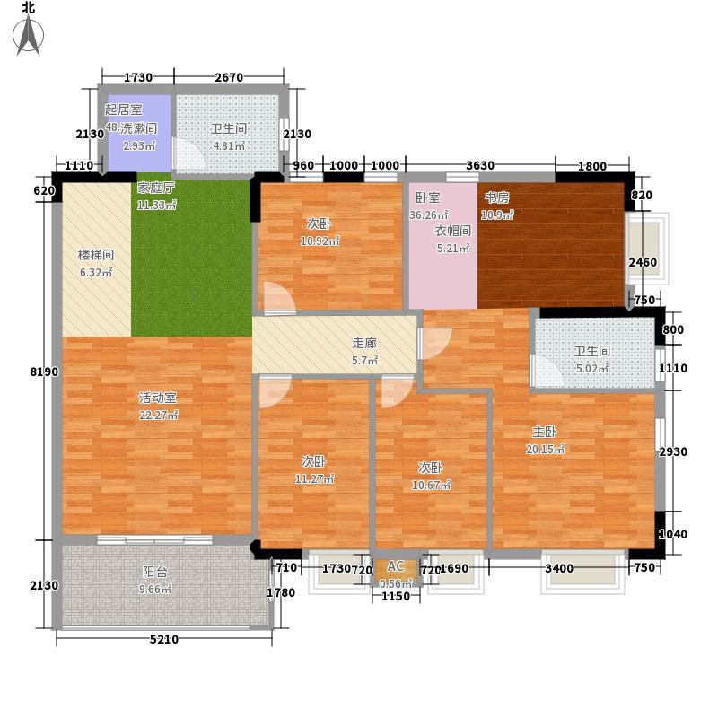 海力花园298.00㎡海力六街3号楼十一层02单元4室户型