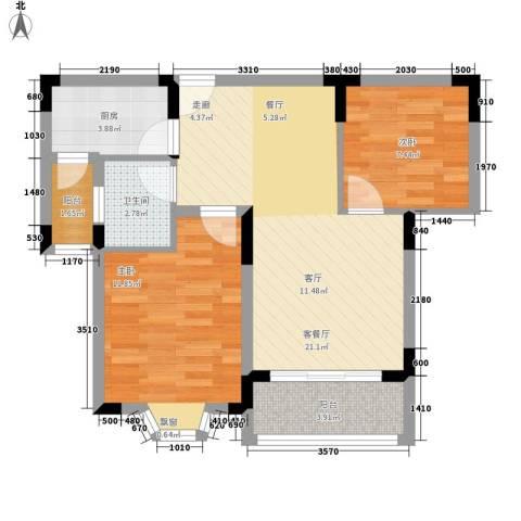 菊花园小区2室1厅1卫1厨76.00㎡户型图