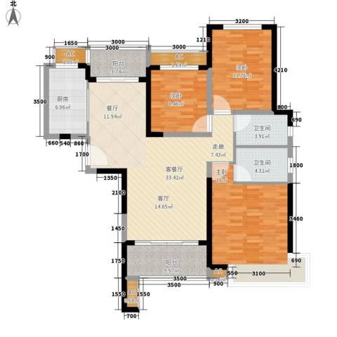 沧州恒大城3室1厅2卫1厨141.00㎡户型图