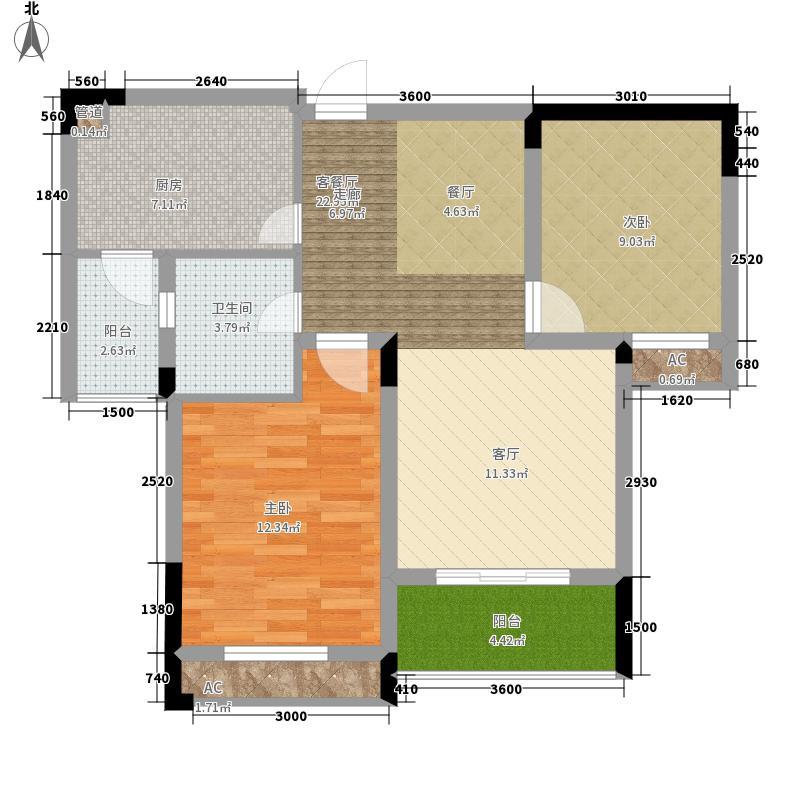 中电颐和家园78.56㎡面积7856m户型