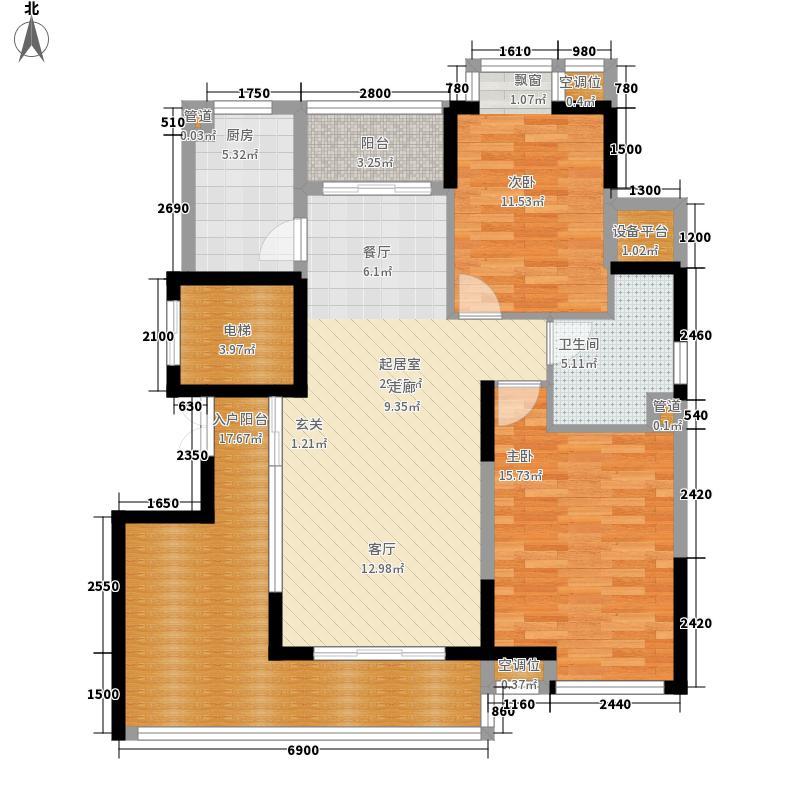 嘉泰馨庭107.96㎡2室户型2室2厅1卫1厨