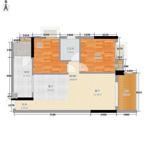 华生加洲阳光2室1厅1卫1厨83.00㎡户型图