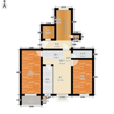 向阳城2室1厅1卫1厨92.00㎡户型图