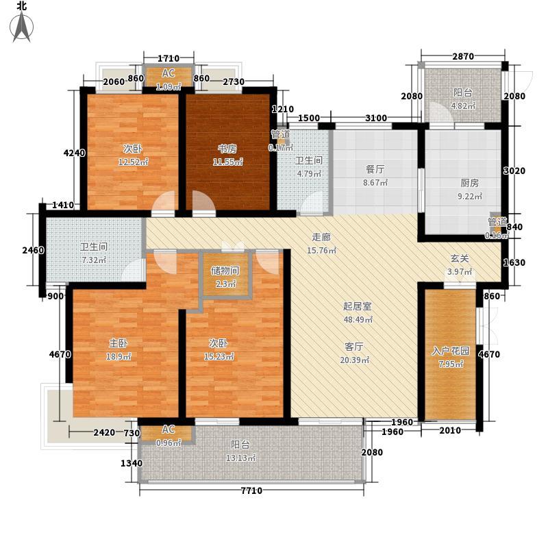 白塘壹号180.00㎡白塘壹号户型图B-2a型4室2厅2卫1厨户型4室2厅2卫1厨