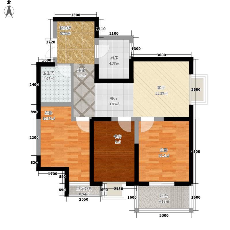 海�国际98.00㎡海�国际户型图7#楼B户型标准层户型图3室2厅1卫1厨户型3室2厅1卫1厨