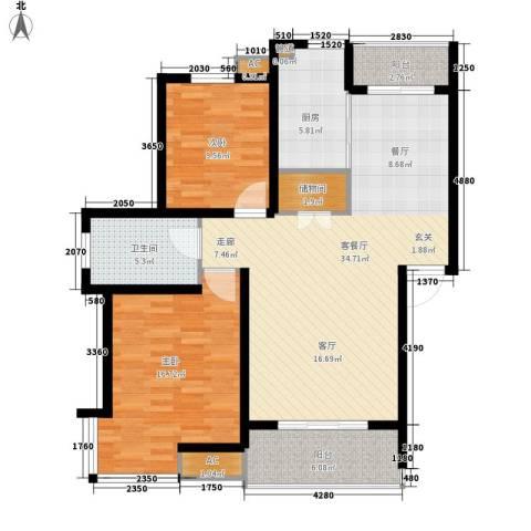 名馨花园2室1厅1卫1厨99.00㎡户型图