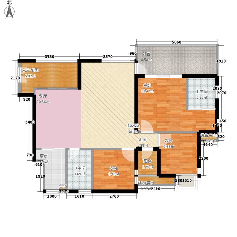 新世界・凯粤湾90.00㎡新世界・凯粤湾户型图C8栋02单位2室2厅1卫1厨户型2室2厅1卫1厨