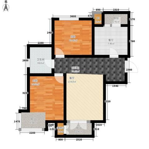 汉滨城市花园2室1厅1卫0厨93.00㎡户型图