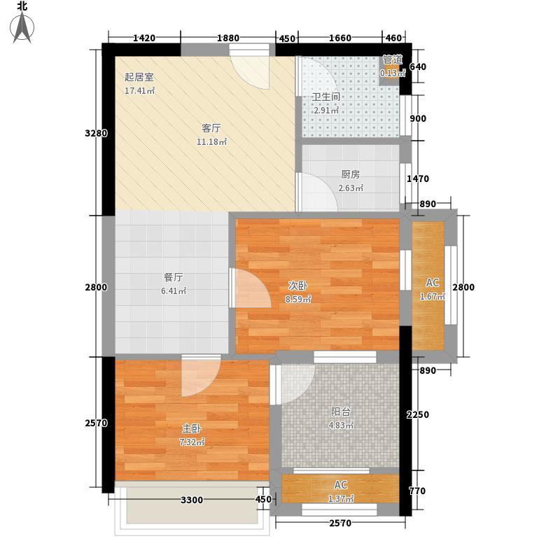 博仕后家园55.00㎡博仕后家园B区2室户型2室