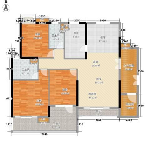 天寿大厦3室0厅2卫1厨164.00㎡户型图