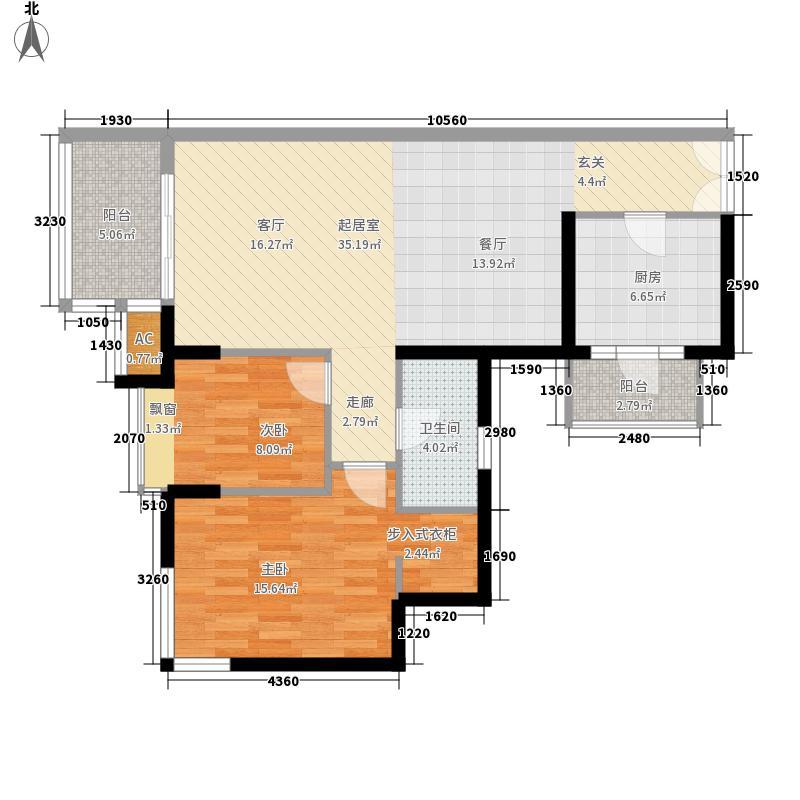 逸翠湾88.61㎡二栋28-33层05单元面积8861m户型