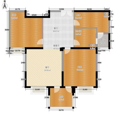 御庭国际公寓2室1厅1卫1厨125.00㎡户型图