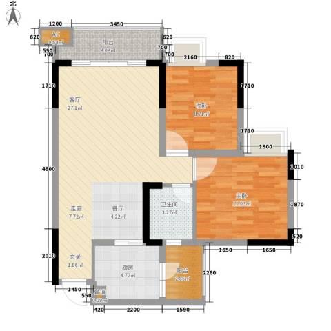 亚热带雅居2室1厅1卫1厨62.36㎡户型图