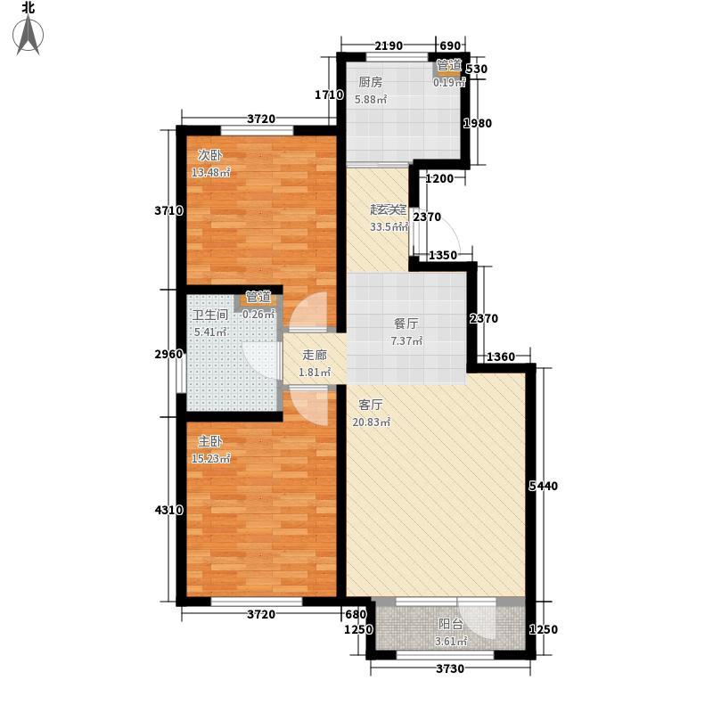 龙湖・花千树89.00㎡龙湖・花千树户型图B1户型2室2厅1卫户型2室2厅1卫