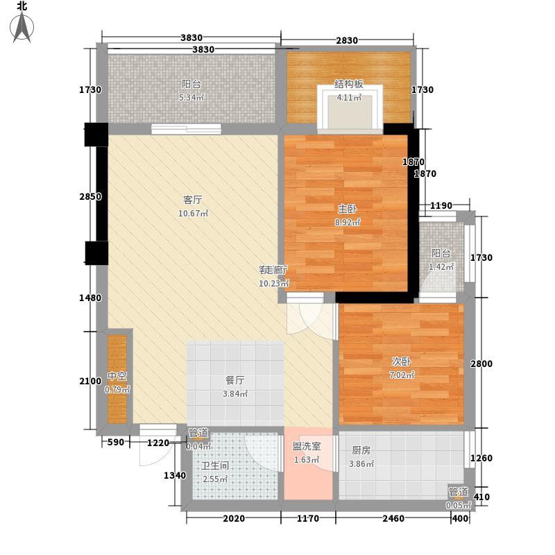 秀城嘉园110.00㎡B4户型2室2厅1卫1厨