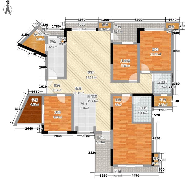 宏远时代广场138.00㎡宏远时代广场4室户型4室