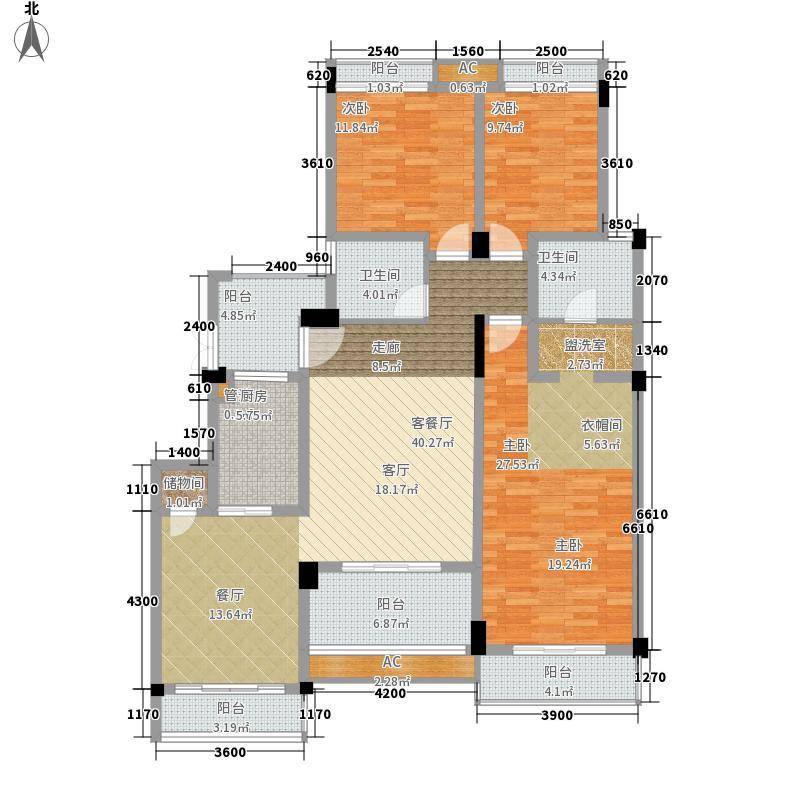 保利山庄130.62㎡二期洋房1-5号楼5-7层4户型