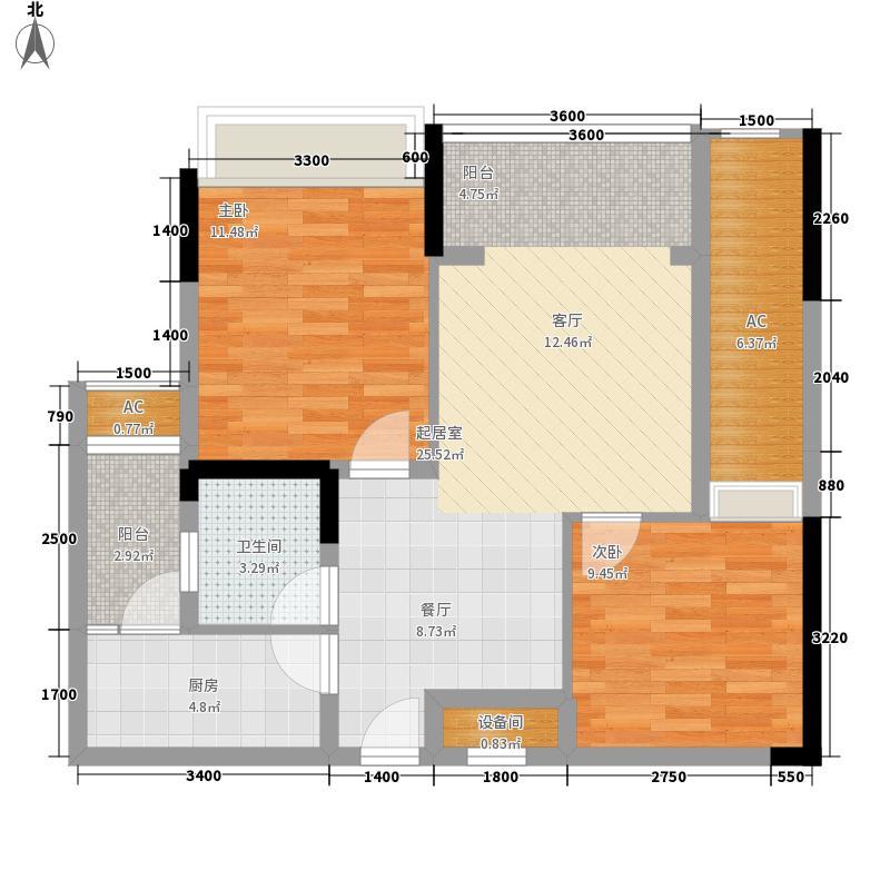 泽胜依山郦景75.39㎡一期1号楼标准层4号房户型