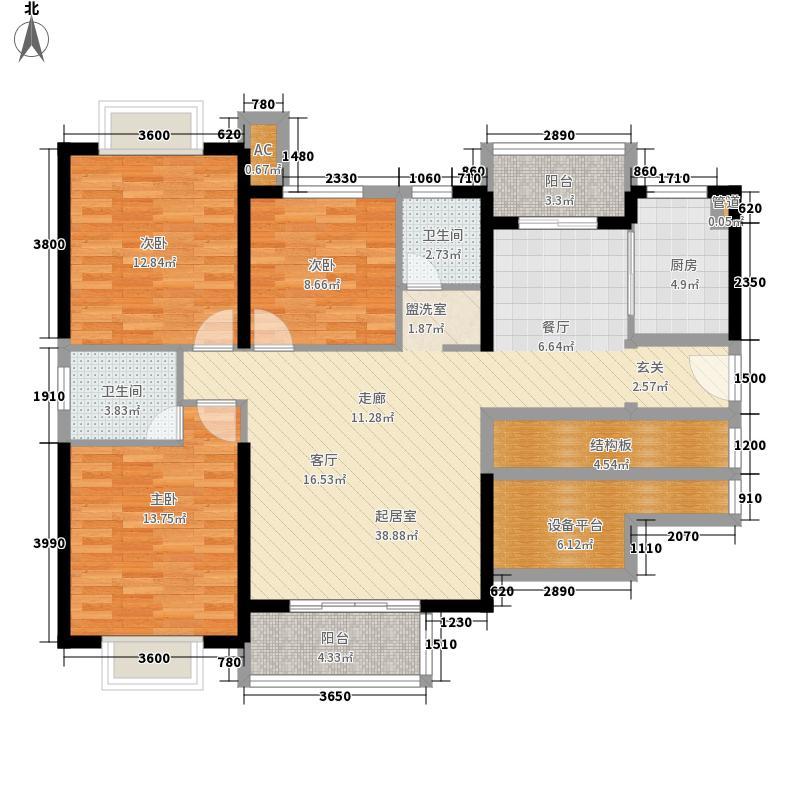 中央公园城120.21㎡2#01/04单元P户型3室2厅