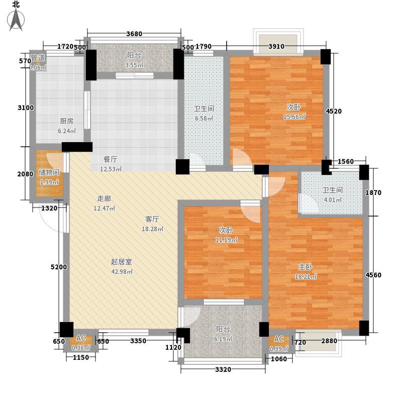 现代森林花园139.00㎡5号楼C2面积13900m户型