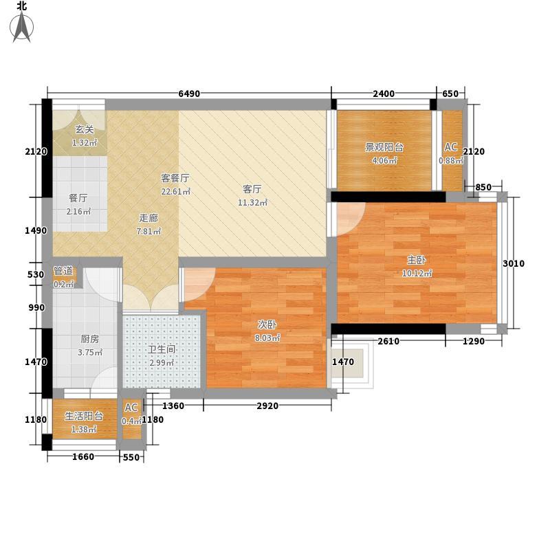 康德国会山57.54㎡二期D1栋4号房面积5754m户型