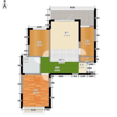 南昌恒大名都2室1厅1卫1厨92.00㎡户型图