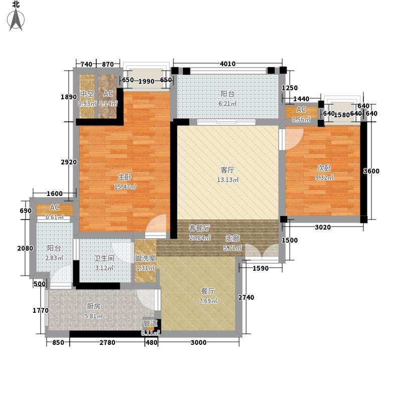 金辉融侨城76.63㎡一期2/3号楼B(标准层)户型