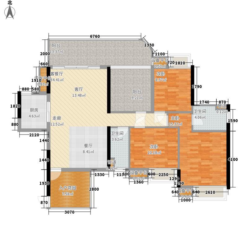 中泰峰境133.00㎡中泰峰境户型图D2单元04户型3室2厅2卫1厨户型3室2厅2卫1厨
