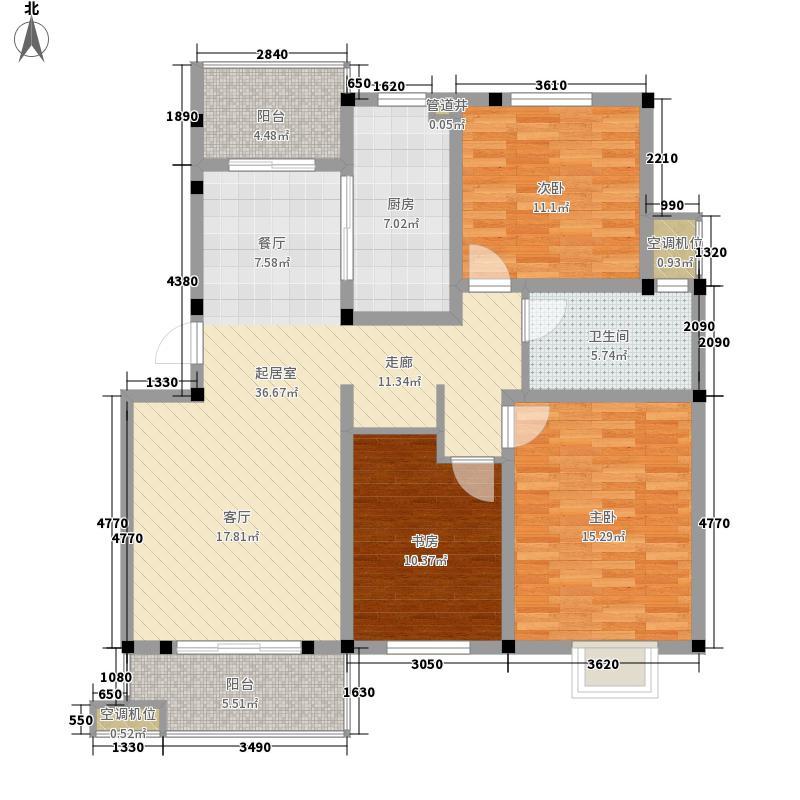 苹果园国际社区112.60㎡户型3室2厅