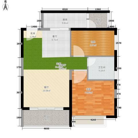 南昌恒大名都2室1厅1卫1厨88.00㎡户型图
