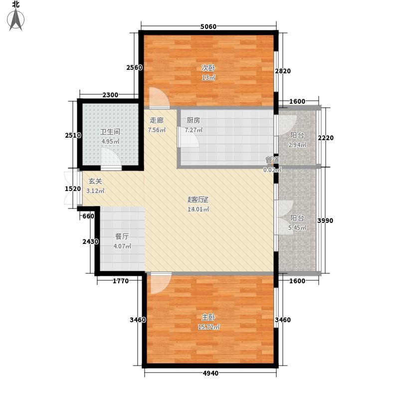 塞纳欧香93.40㎡塞纳欧香户型图高层户型2室1厅1卫1厨户型2室1厅1卫1厨
