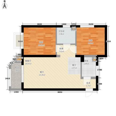 新希望家园2室1厅1卫1厨78.00㎡户型图