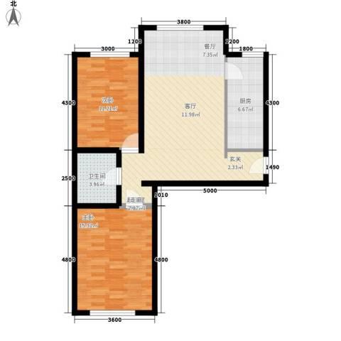 巨海城2室0厅1卫1厨86.00㎡户型图