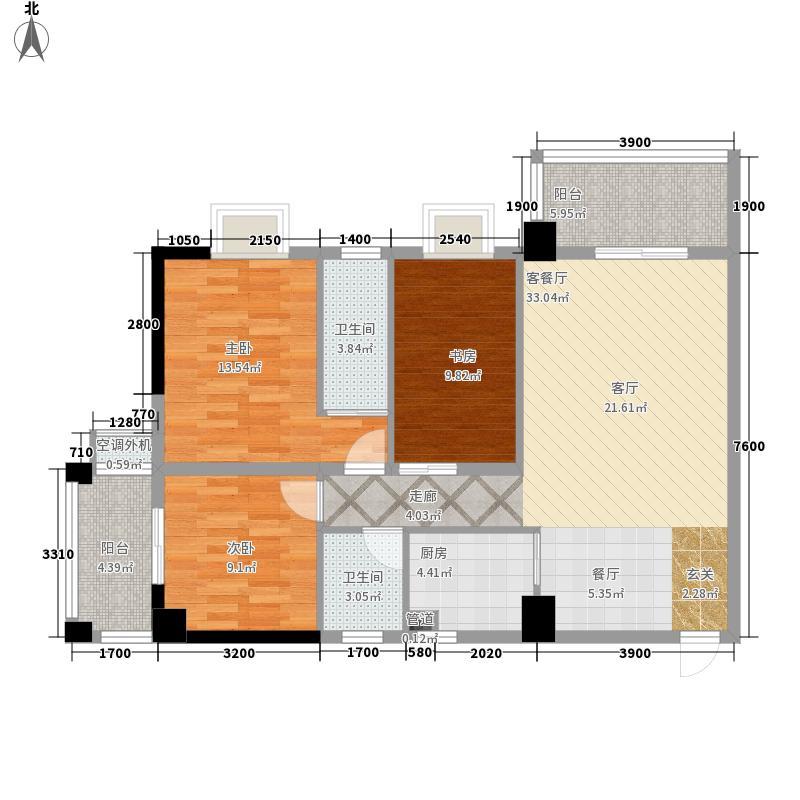 茶亭8号117.40㎡茶亭8号户型图073室2厅2卫1厨户型3室2厅2卫1厨