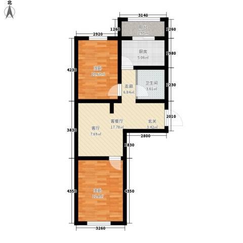 东城花园2室1厅1卫1厨61.78㎡户型图