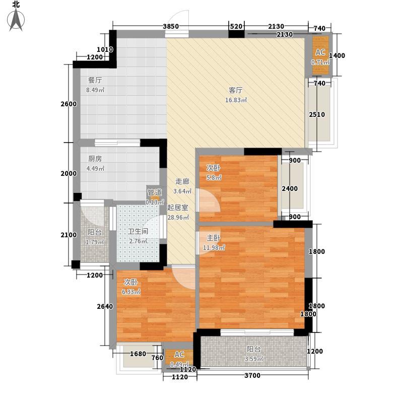 绿海云天91.11㎡11栋B户型3室2厅2卫1厨