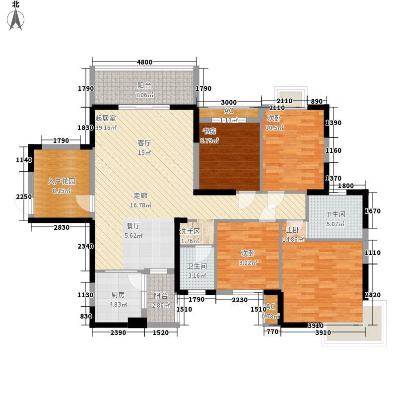 钱隆樽品二期141.82㎡8栋02#户型4室2厅2卫1厨