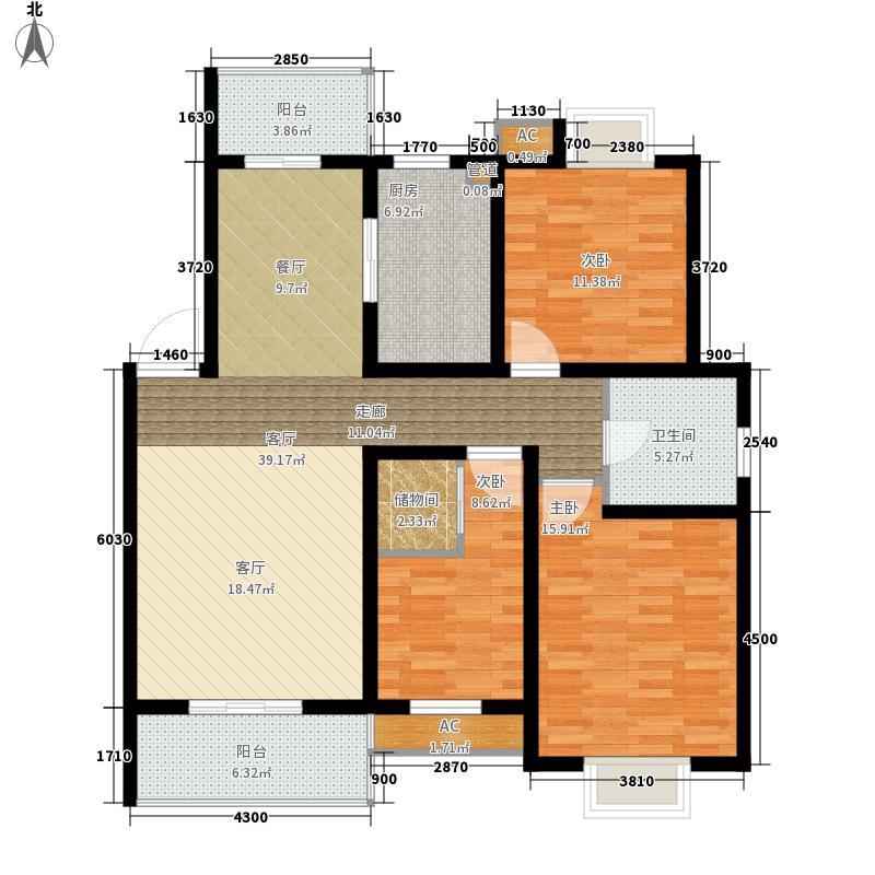 惠畅里二期117.00㎡3室户型3室2厅1卫1厨