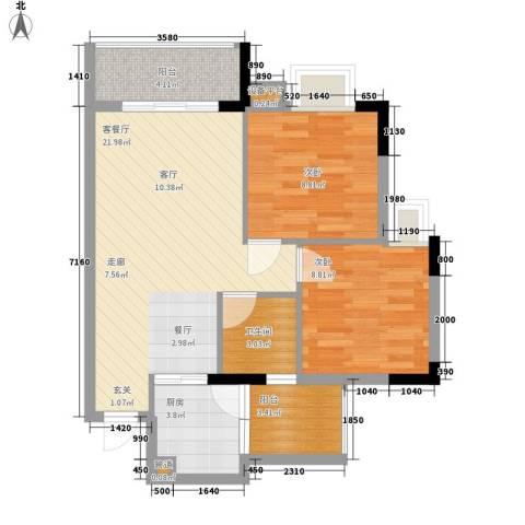 盈丰广场(塘厦)2室1厅1卫1厨84.00㎡户型图