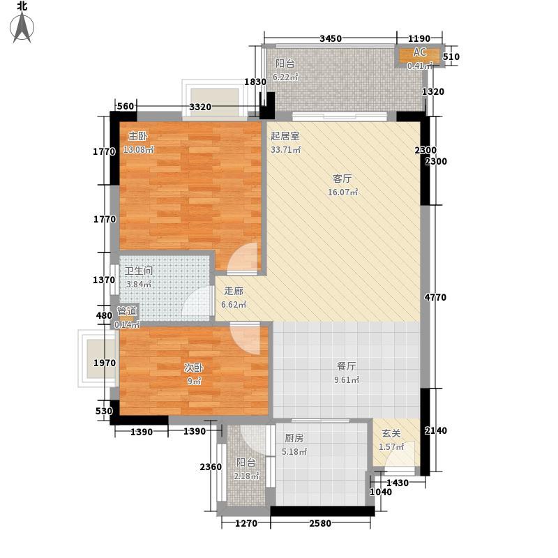 奥米茄花园82.00㎡奥米茄花园户型图海德郡6栋2-14层01单元2室2厅1卫户型2室2厅1卫