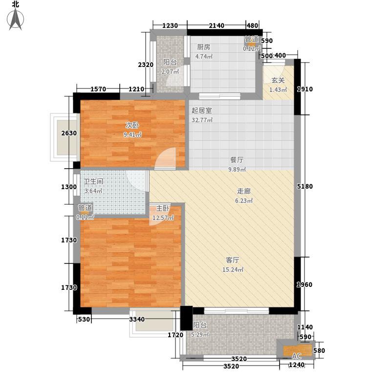奥米茄花园80.00㎡奥米茄花园户型图伊顿11栋1-13层04单元2室2厅1卫户型2室2厅1卫