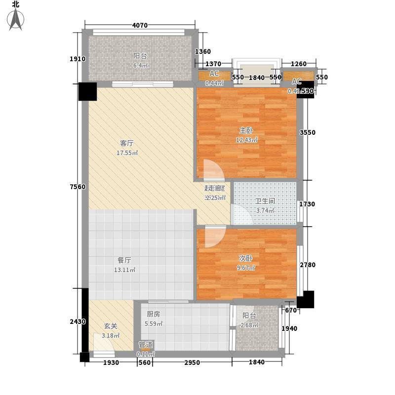 宝峰华庭87.36㎡宝峰华庭户型图A栋3-7层04单位2室2厅1卫1厨户型2室2厅1卫1厨