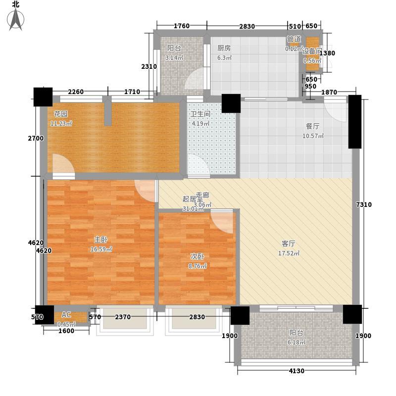 宝峰华庭101.44㎡宝峰华庭户型图2室2厅户型图2室2厅1卫1厨户型2室2厅1卫1厨