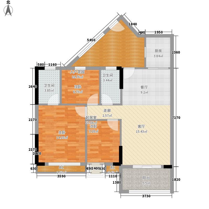 公馆原著93.88㎡公馆原著户型图5座D单位3室2厅2卫户型3室2厅2卫
