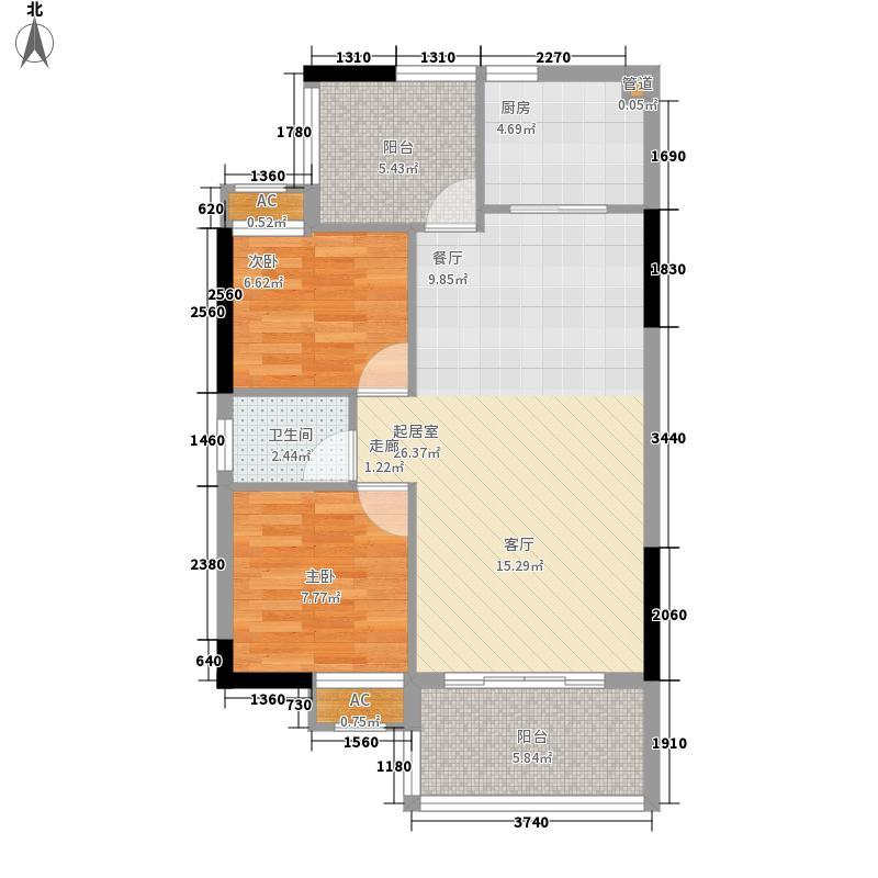 公馆原著68.13㎡公馆原著户型图6座A单位2室2厅户型2室2厅